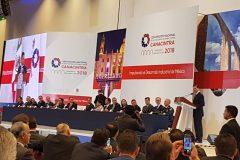 INAUGURACION DEL PRESIDENTE DE LA REPÚBLICA DE CONVENCION NACIONAL-CANACINTRA